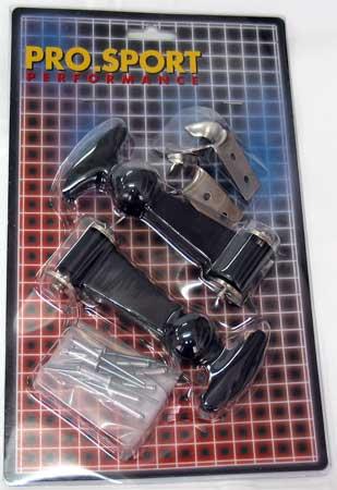 Замки багажника Pro.Sport резиновые,черные