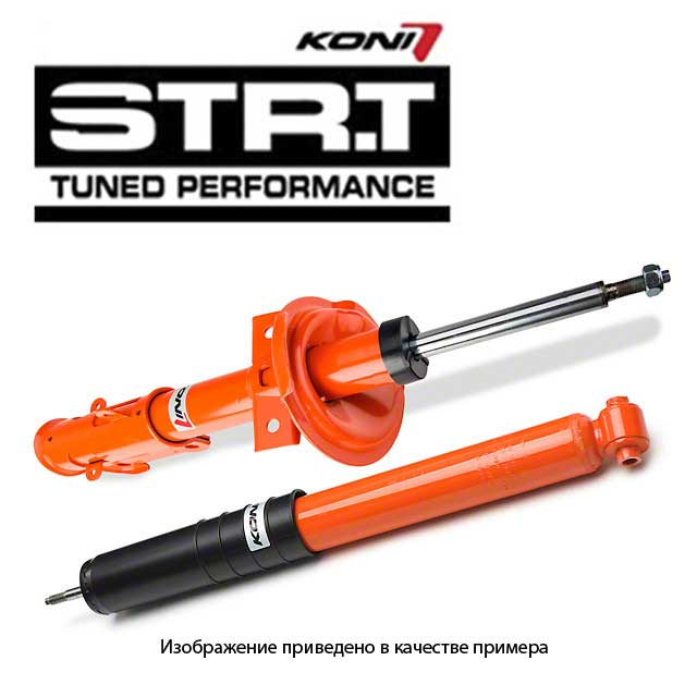 KONI STR.T, 87501009 перед для VOLKSWAGEN GTI, Golf III, Jetta III VR6 Note for some 93-95 VR6 cars: front strut lowers vehicle 19mm., 93-98