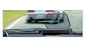 Парктроник с проекцией на лобовое стекло